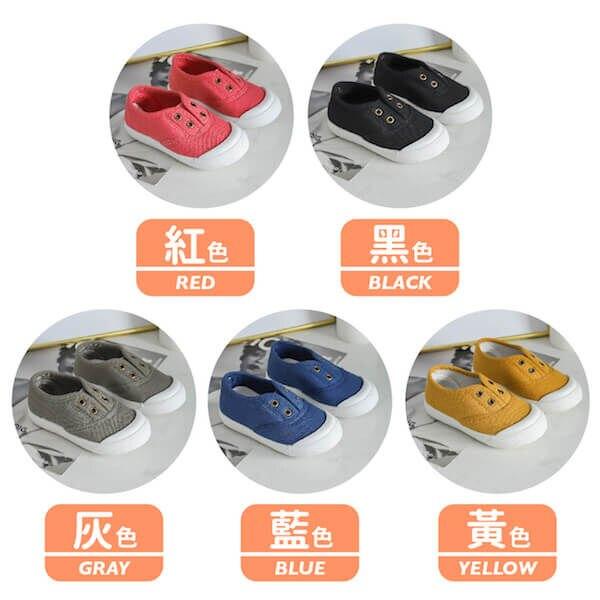 兒童休閒機能鞋 帆布鞋 透氣輕盈布鞋 休閒鞋 運動鞋 童鞋 (15-18cm) KL12959 好娃娃