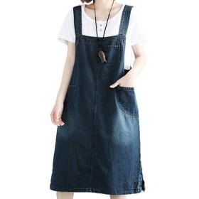 ZUOMA(ズオマ) ウォッシュデニム スカート オーバーオール ジャンパースカート サロペット (M, 青)