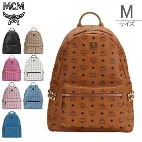 MCM エムシーエム リュックサック スターク バックパック ミディアム Stark Backpack Medium レザー 牛革