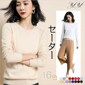 セーター レディース ニット 秋冬服 トップス ゆったり感 体型カバー 長袖 柔らかい 韓国ファッション