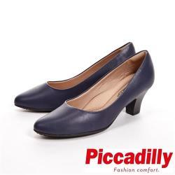 Piccadilly 經典優雅 粗跟中跟女鞋-霧面藍(另有亮面黑)
