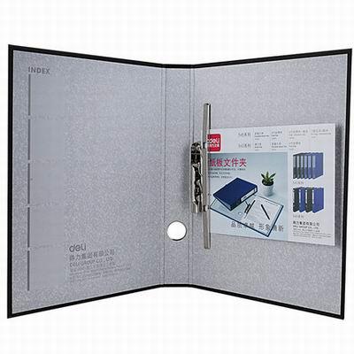 【A4-8寸長押夾資料夾-5455-背寬4.5cm-4個/組】資料夾資料夾檔整理夾-586003