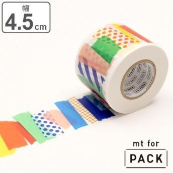 クラフトテープ 粘着テープ 幅広 mt for PACK mt 幅45mm ( ガムテープ テープ おしゃれ )