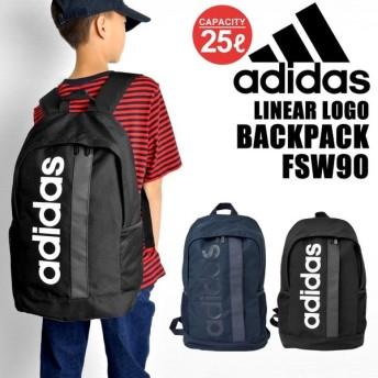 キッズ リュック adidas アディダス リュックサック 24l バッグ スポーツ メンズ レディース 大容量 軽量 通学 野球 旅行 通勤