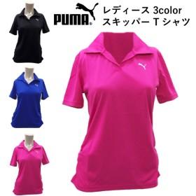 PUMA 824939 プーマ レディース スキッパー Tシャツ【ネコポス配送】