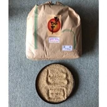 【令和元年産新米】ヒノヒカリ(玄米)15kg