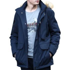 FOMANSH メンズ ダウンジャケット メンズ ダウンコート フード付き アウター コート 中綿ジャケット 防寒 暖かい 冬 大きいサイズ
