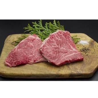 B003 米沢牛ももステーキ肉2枚(約460g)