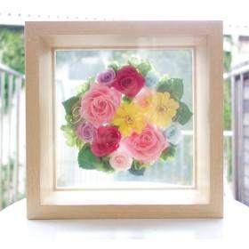 《名入れギフト☆メッセージ刻印》message ROSE Loulou 花束を閉じ込めたフラワーフレーム(花標本)