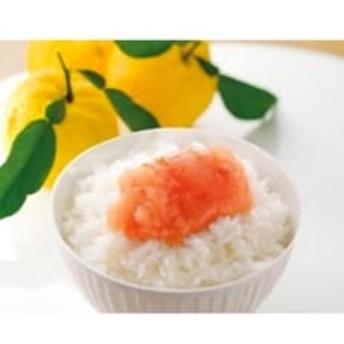 【博多まるきた水産製造】 人気のゆず風味無着色辛子明太子2kg