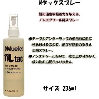 ミューラー テーピング用 Mタックスプレー 12本組 131301N <2018-2019>