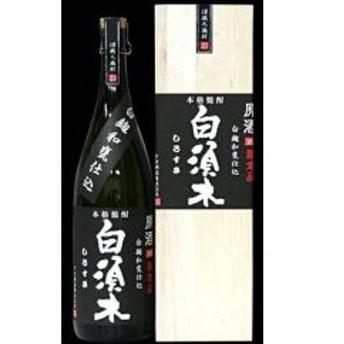 白須木原酒すき酒造 31-SSS04