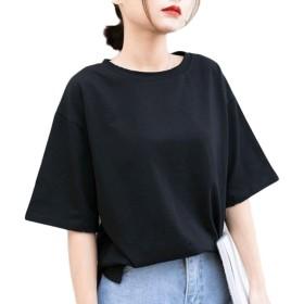 BSCOOLレディース Tシャツ 半袖 ゆったり 無地 カジュアル クルーネック トップス 夏 韓国ファッション レディースtシャツ 黒 白(D黒)