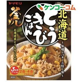 ヤマモリ 北海道とうきびごはん ( 200g )