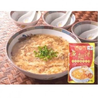 濃縮ふかひれスープ 1袋