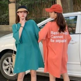 大きいサイズ レディース ロゴ プリント 七分袖 Tシャツ ワンピース セクシー ビッグサイズ  送料無料