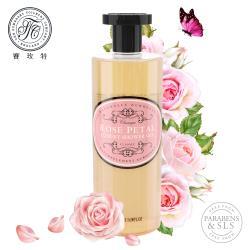 英國賽玫特自然歐洲奢華沐浴露-玫瑰花瓣500ml