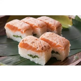 冷凍 ますの寿し・ぶりの寿し&北前一本鮨炙り鱒セット