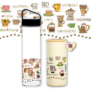 【Royal Duke】提把式玻璃水瓶/隨行杯600ml咖啡時光(贈同