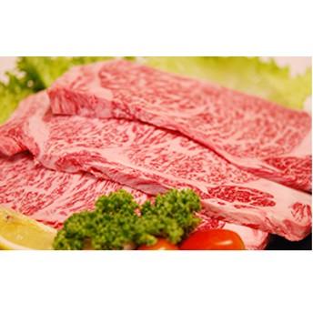 【秋田牛】仙北市夢牧場産 黒毛和牛サーロインステーキ 約200g×3枚