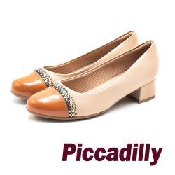 Piccadilly 巧思草繩編織 異材質拼接粗跟女鞋 -米(另有黑)