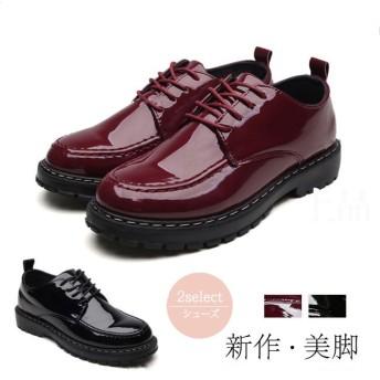 メンズ靴 シューズ メンズ レースアップ カジュアルシューズ スニーカー ビジネス 幅広 軽量 革靴 靴 PUレザー 紳士 定番 男性用 ローファー コンフォート カジュアル