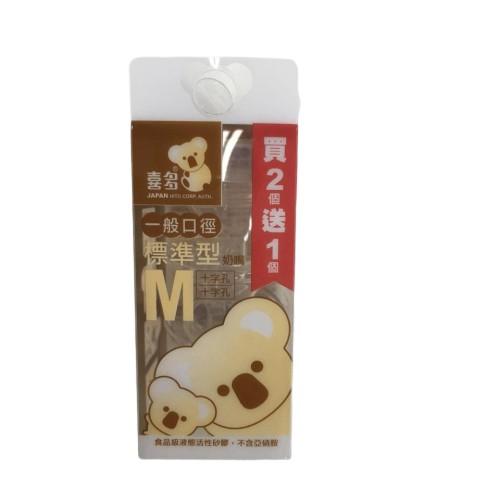 喜多 一般口徑 標準型 奶嘴 M(2+1入)