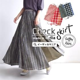 スカート ロングスカート マキシスカート フレアスカート 大きいサイズ コットン100 チェック ストライプ