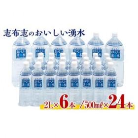 a5-099 志布志のおいしい湧水