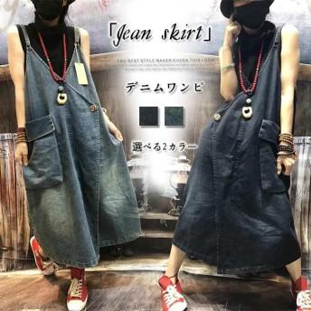 キャミワンピース デニム 韓国ファッション レディース 可愛い ゆったり 袖なし あると便利なサイドポケット付き 通勤 着痩せ