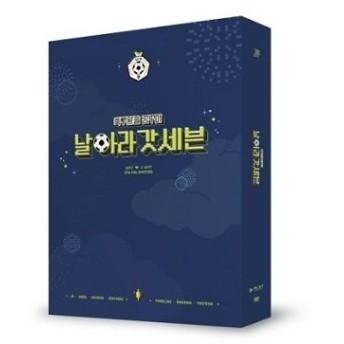 GOT7 I GOT7 5th Fan Meeting サッカー王を夢見て 飛べGOT7 DVD