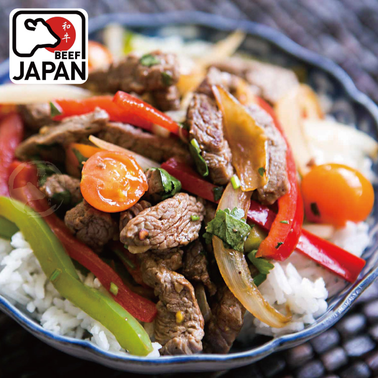 【勝崎-599免運】頂級日本黑毛和牛NG牛排1包組(300公克/1包)