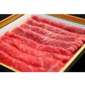 【西ノ原牧場】宮崎牛バラエティすき焼き用400g程度 31-NH05