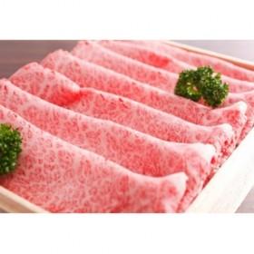 飛騨市推奨特産品極Kiwami 飛騨牛すきやき[D0017]