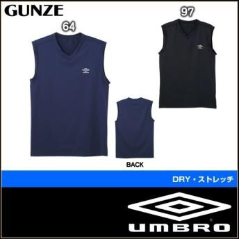 【B】グンゼ アンブロ ドライストレッチ Vネック スリーブレスシャツ(M・L・LLサイズ)UBS318A [m_b]