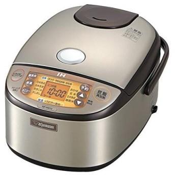 象印 IH炊飯ジャー 炊飯器 1升 NP-HG18-XA ステンレス 極め炊き 炊飯ジャー IH プラチナ厚釜