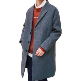 DeBangNi メンズ ロングコート 秋 冬 暖かい チェスターコート 無地 シンプル ゆったり オーバーコート 前ポケット 韓国風 ファッション コート カジュアルディープグレーN5