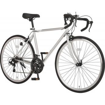 Grandir Sensitive シルバー(46225) [ロードバイク(700×28C・21段変速・フレーム520mm)]
