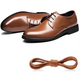 [AYCLIF] 【革靴 ビジネスシューズ】 靴紐 丸紐 ブーツ 紐 [メーカー1年保証] ロー引き メンズ シューレース/シューズ ひも 太さ約2.5mm (ブラウン)