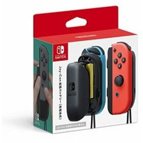 送料無料 Joy-Con ジョイコン 拡張 バッテリー 乾電池式 Nintendo Switch 任天堂 スイッチ