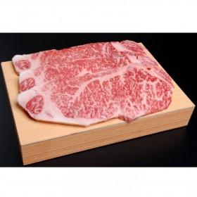 SS-02 多気町肉牛共進会上位入賞松阪牛ロースステーキ