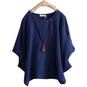 (グードコ) レディース 綿麻 ドルマンスリーブ 半袖 Tシャツ ゆったり トップス シャツ カットソー プルオーバー 着痩せ カジュアル 7色 ネイビーF