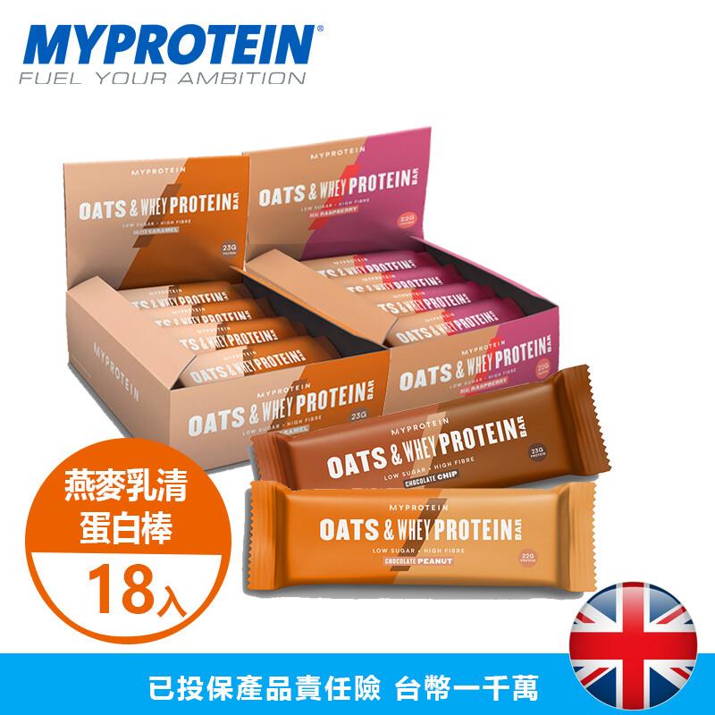 每88 克燕麥乳清蛋白棒含有從牛奶蛋白質和乳清濃縮蛋白混合物中提煉出來的高達22 克的蛋白質。其中的碳水化合物成分源自獨特的燕麥混合物,既營養又美味。 在原有的燕麥乳清蛋白棒基礎之上,我們改進了獨特的