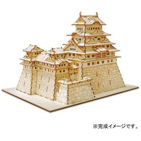 天然木材工房 Kigumi 姫路城(模型キット)
