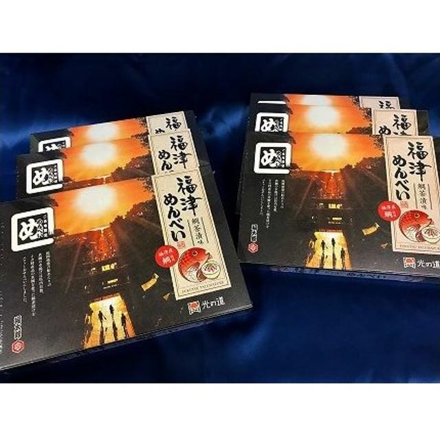 [A2033]福津めんべい鯛茶漬味6箱