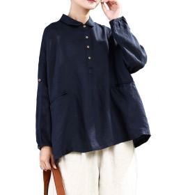 IXIMO レディース シャツ ブラウス 長袖 無地 リネン ラウンドカラー ドルマンスリーブ ゆったり プルオーバー Aライン 大きいサイズ きれいめ トップス 紺色