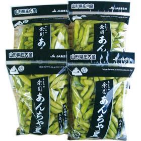 夏限定!あんちゃ豆(枝豆)(10袋)