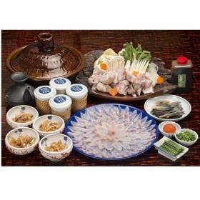 F018.日本料理てら岡・あら旨味コース(4人前)