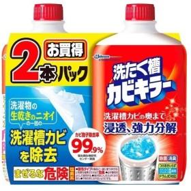 洗濯槽カビキラー 2本パック ( 550g2本入 )/ カビキラー