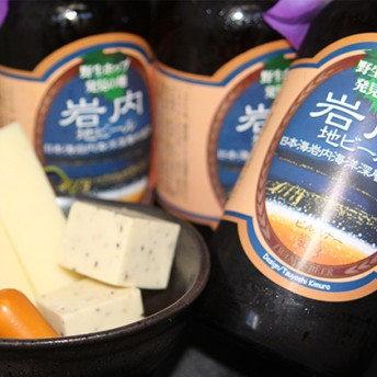 岩内地ビール&倉島乳業チーズセット